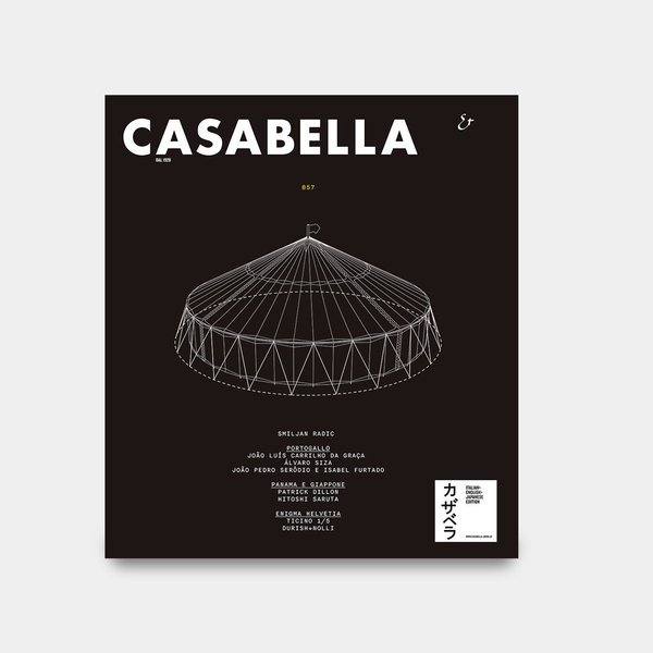 "cnest featured in the Italian prestigious architectural magazine ""CASABELLA"" vol. 857 thumbnail"